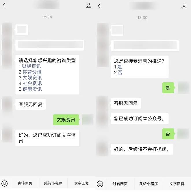 针对微信六一新规,公众号一分钟追粉功能即将上线