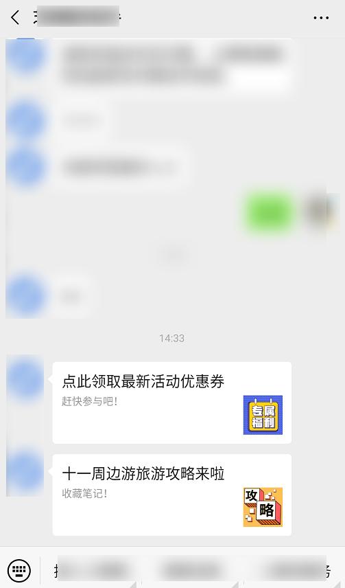 微信公众号图文消息如何在一天内推送多条?不受限制!公众号助手