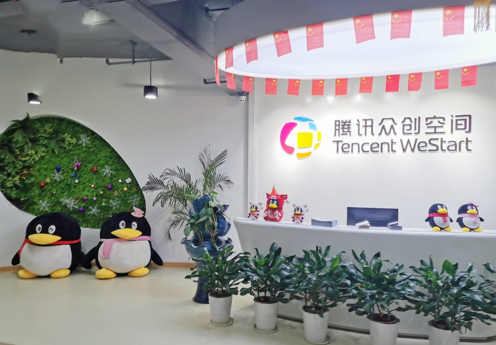 WCC武汉-小程序云开发技术圈首场活动圆满结束