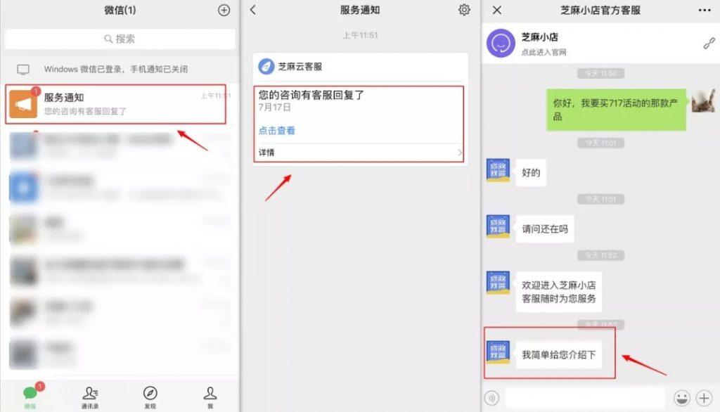 微信公众号自定义菜单如何设置?免开发教程-公众号助手