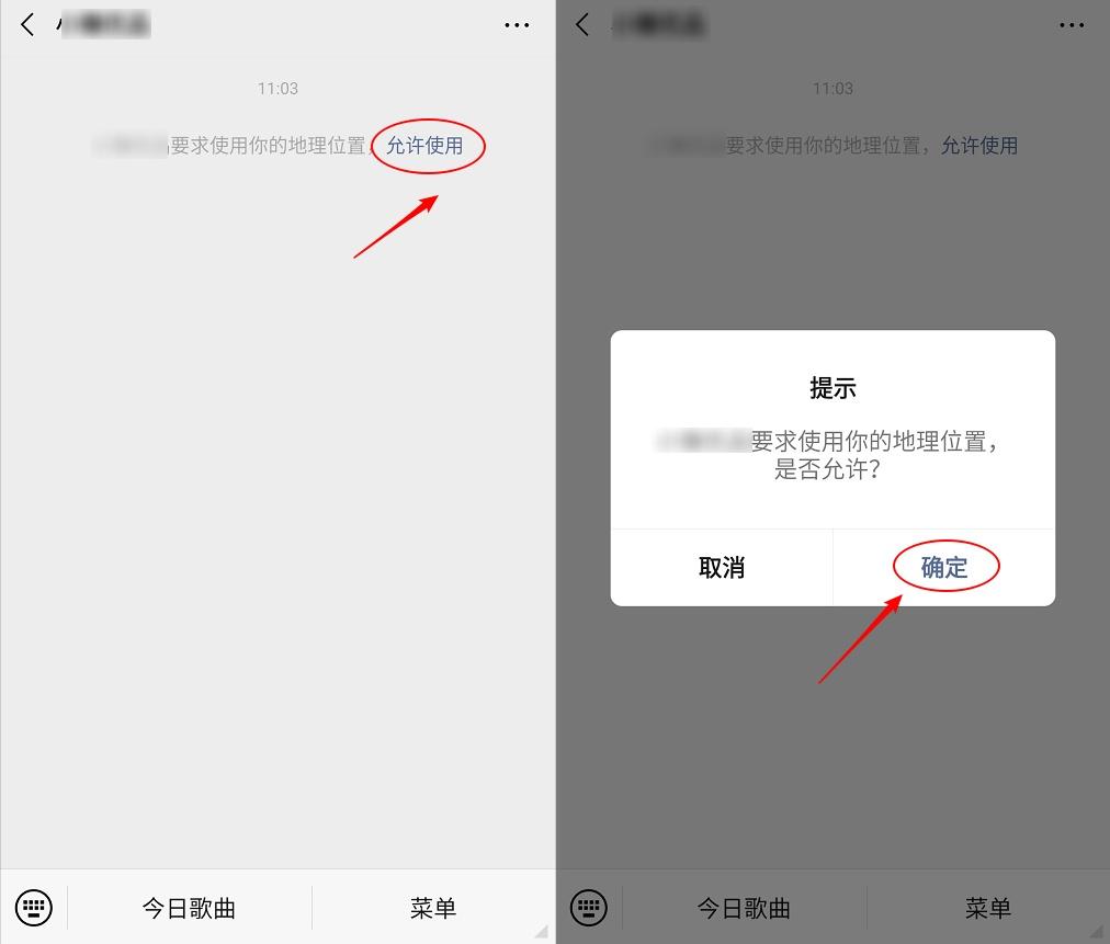 如何开启公众号消息提醒功能,在手机上主动回复粉丝消息?公众号客服系统