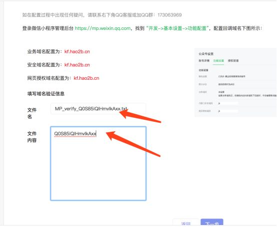 H5客服自定义微信推送的实现方法!H5客服